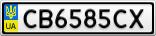 Номерной знак - CB6585CX