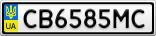 Номерной знак - CB6585MC