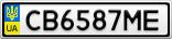 Номерной знак - CB6587ME