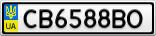 Номерной знак - CB6588BO