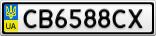 Номерной знак - CB6588CX