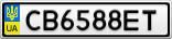 Номерной знак - CB6588ET