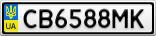 Номерной знак - CB6588MK