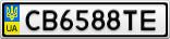 Номерной знак - CB6588TE