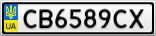 Номерной знак - CB6589CX