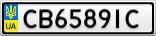 Номерной знак - CB6589IC