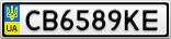 Номерной знак - CB6589KE