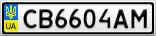Номерной знак - CB6604AM