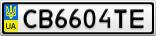 Номерной знак - CB6604TE