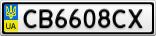 Номерной знак - CB6608CX