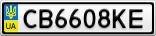 Номерной знак - CB6608KE