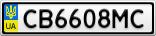 Номерной знак - CB6608MC