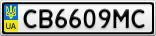 Номерной знак - CB6609MC