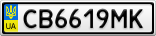 Номерной знак - CB6619MK