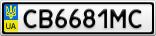 Номерной знак - CB6681MC
