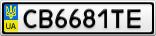 Номерной знак - CB6681TE