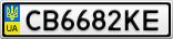 Номерной знак - CB6682KE