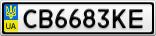 Номерной знак - CB6683KE