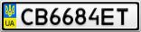 Номерной знак - CB6684ET