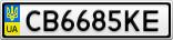 Номерной знак - CB6685KE