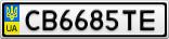 Номерной знак - CB6685TE