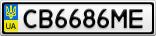 Номерной знак - CB6686ME