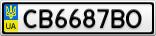 Номерной знак - CB6687BO
