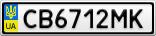 Номерной знак - CB6712MK