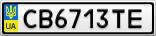 Номерной знак - CB6713TE