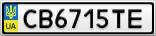 Номерной знак - CB6715TE