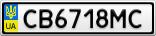 Номерной знак - CB6718MC