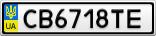 Номерной знак - CB6718TE