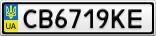 Номерной знак - CB6719KE