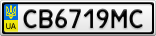 Номерной знак - CB6719MC