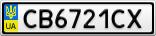 Номерной знак - CB6721CX