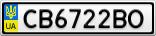 Номерной знак - CB6722BO