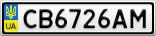 Номерной знак - CB6726AM