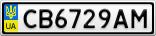 Номерной знак - CB6729AM