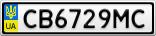 Номерной знак - CB6729MC