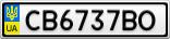 Номерной знак - CB6737BO