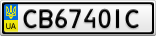 Номерной знак - CB6740IC