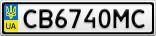 Номерной знак - CB6740MC
