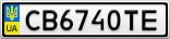 Номерной знак - CB6740TE