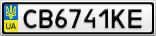 Номерной знак - CB6741KE