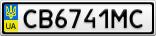Номерной знак - CB6741MC