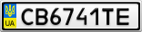 Номерной знак - CB6741TE