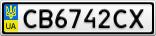 Номерной знак - CB6742CX
