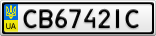 Номерной знак - CB6742IC