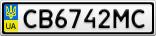Номерной знак - CB6742MC