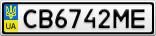 Номерной знак - CB6742ME